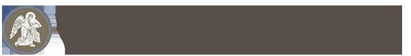 Владимирская православная гимназия. Лучшие школы города Владимира. Частная школа во Владимире. Куда пойти учиться во Владимире