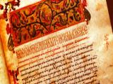 I Конкурс чтецов на церковно-славянском языке «Пойте Богу нашему, пойте»