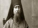 Чтения памяти свт. Афанасия (Сахарова)