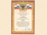 Головченко А.И. Победитель Всероссийского конкурса За нравственный подвиг учителя 2012
