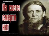 """Видео спектакля в школе """"Рождество"""""""